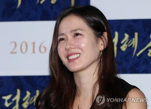 (Yonhap Interview) Son Ye-jin says she gave her all as Princess Deokhye