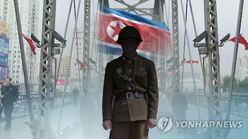 Two N. Korean armed deserters arrested after shootout with Chinese security forces: source
