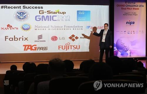 (LEAD) Foreign startups pitch at accelerator program in S. Korea