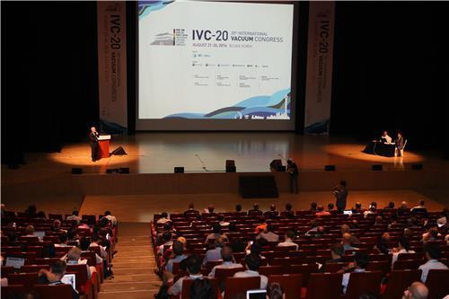 Vacuum industry Olympics opens in S. Korea