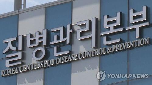 (LEAD) S. Korea confirms first cholera case in 15 yrs