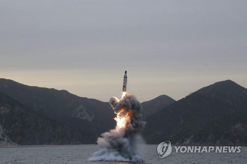 (3rd LD) N. Korea test-fires submarine-launched missile: Seoul