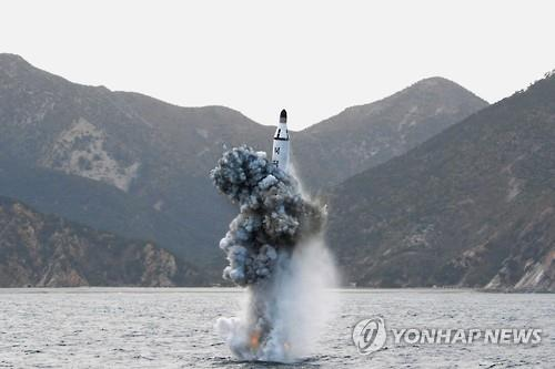 (4th LD) N. Korea test-fires submarine-launched missile: Seoul