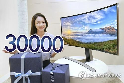 Samsung Display teams up with Chinese firms on curved panels
