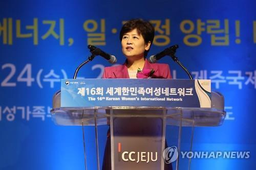 Korean female leaders gather in Jeju to connect and exchange notes