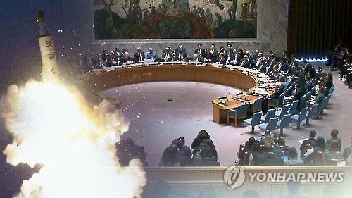 (LEAD) UNSC seeking to adopt statement to condemn N. Korea's SLBM launch