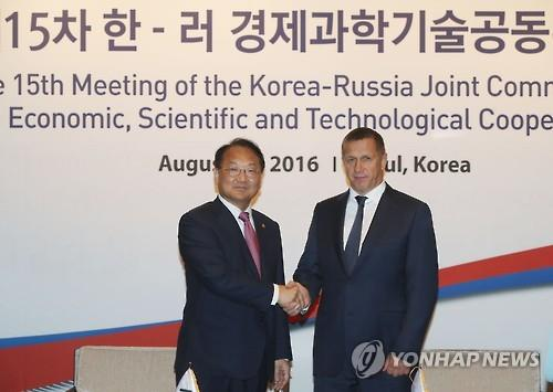 S. Korea, Russia agree to strengthen cooperation in developing Far East