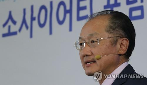 (LEAD) S. Korea supports Jim Yong Kim for second term as World Bank chief