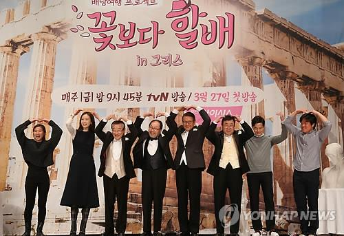 1st episode of U.S. remake of S. Korean TV show ranked no. 1 in ratings