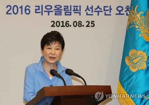 (2nd LD) Park hosts luncheon with South Korean Olympic athletes