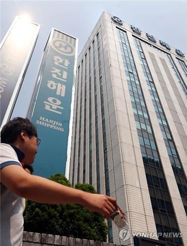 (LEAD) Banks' credit exposure to Hanjin Shipping estimated at 1.02 tln won