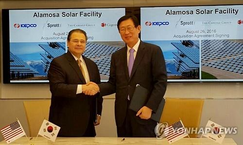 KEPCO inks deal to buy U.S. solar power plant