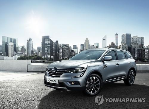 Renault Samsung to export new SUV to Latin America this year