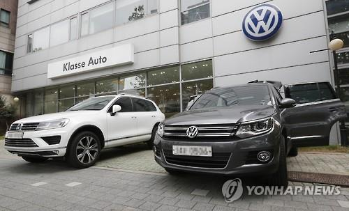 Volkswagen not to take legal step against sales ban in S. Korea