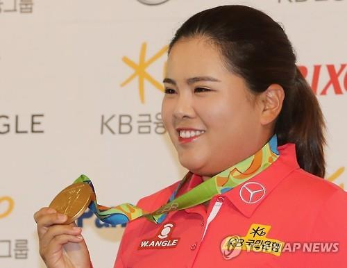 Olympic golf champ Park In-bee to miss LPGA major with injury