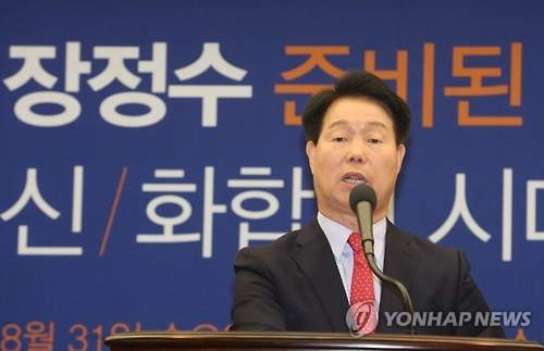 (LEAD) Olympic body leadership hopeful vows to ensure integration in sports