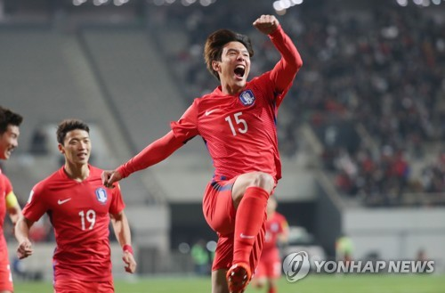 S. Korea beat Syria 1-0 in World Cup qualifier at home