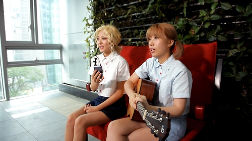 (Yonhap Interview) Indie duo sings of purest moments in life