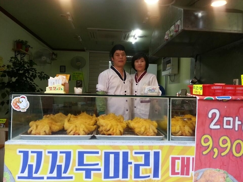 (Yonhap Feature) N.K. defector hopes for better life by starting her own biz