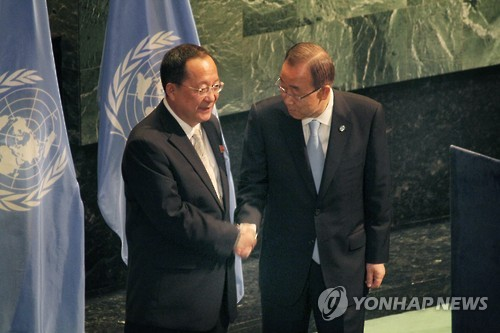 (LEAD) N. Korean FM vows to bolster nuclear armed forces in quantity, quality