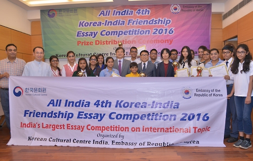 Korean essay contest in India draws thousands of participants