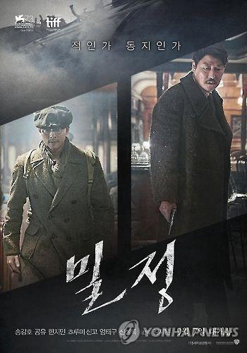 Espionage flick surpasses 7 million viewers