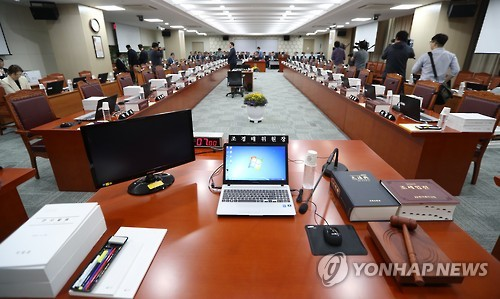 (2nd LD) Main opposition demands Saenuri return to audit