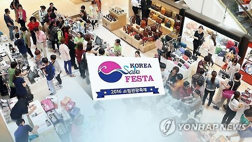 'Korea Sale Festa' kicks off with huge discounts from retailers