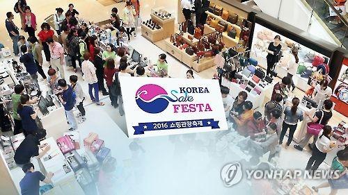 (LEAD) 'Korea Sale Festa' kicks off with huge discounts from retailers