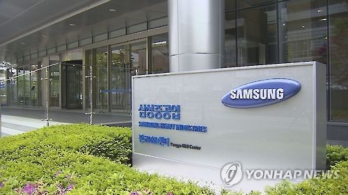 Samsung Heavy bags 420 bln-won deal for 2 LNG carriers