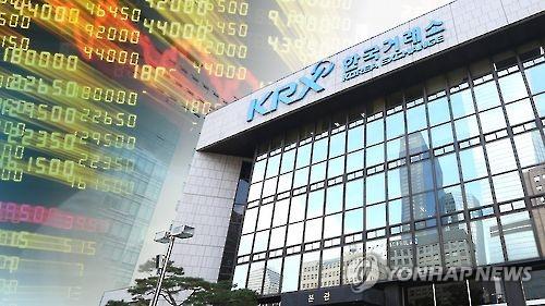 KRX to establish Vietnam's stock trading system