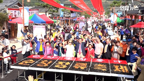 (Yonhap Feature) Fun, food, daring events heat up Sunchang sauce festival