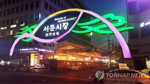 (Yonhap Feature) Seomun Market: Foodie's paradise in Daegu