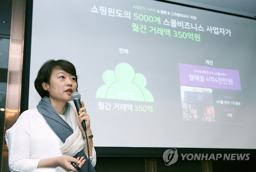 Naver vice president tapped as new chief executive