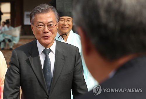 Saenuri condemns Moon over defamatory remark, demands clarification on N.K. vote scandal