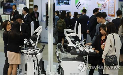 Healthcare professionals gather in Seoul to navigate industry's future