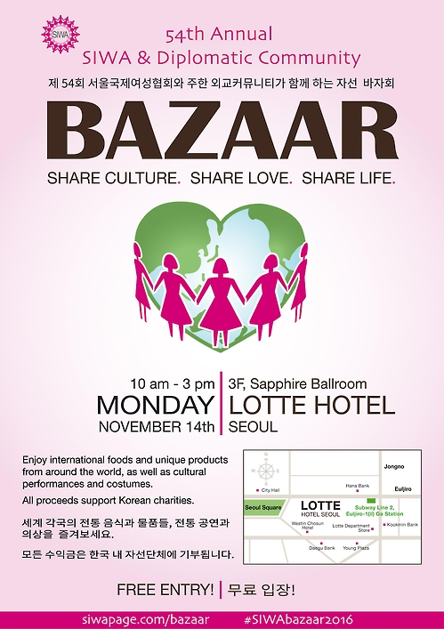 Seoul's multicultural bazaar to provide unique cultural experience next month