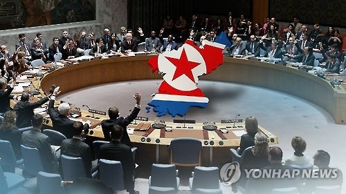 66 countries submit implementation reports on N.K. sanctions: report