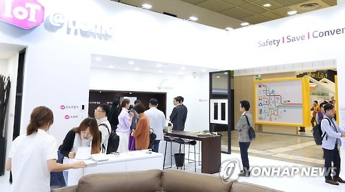 S. Korea to hold ICT conference