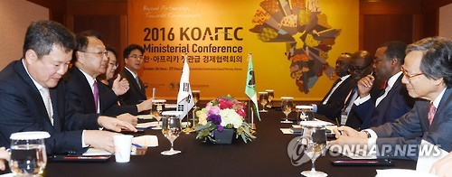 (2nd LD) S. Korea's finance minister vows stronger cooperation with Africa