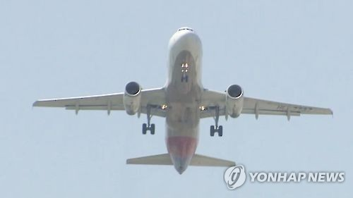 External factor causes smoke from iPhone 5S aboard Korean Air jet