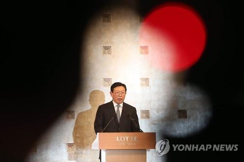 Japanese shareholders reaffirm confidence in Lotte chairman