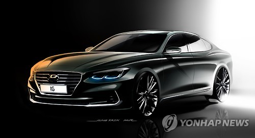 (LEAD) Hyundai Motor Q3 net dips 7.2 pct on-year