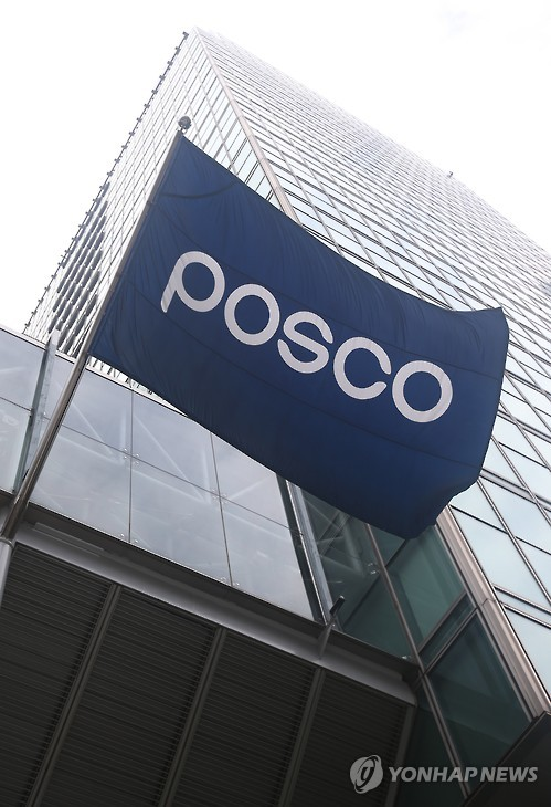 POSCO swings to net income in Q3 on strong overseas sales