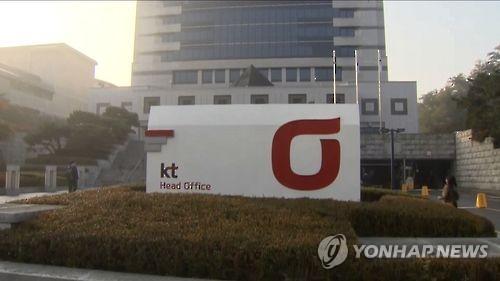 (LEAD) KT Corp's Q3 operating profit gains 17 pct