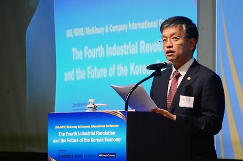 S. Korea to invest 1.6 tln won into 4th industrial revolution: finance minister