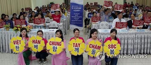 Hyundai Motor to build welfare center for Vietnamese women