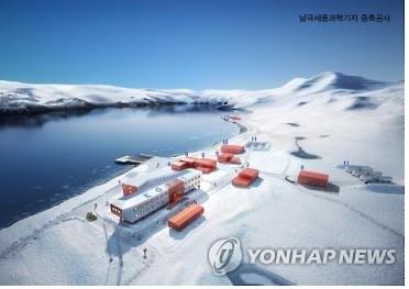 S. Korea expands Antarctic research station