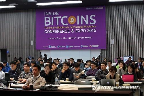 S. Korea to launch consortium for blockchain project