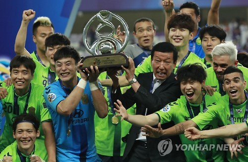 (News Focus) Jeonbuk's Asian club football title makes up for domestic disappointment